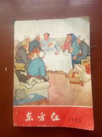 文革书籍报刊