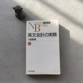 日文书(见封面)