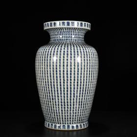 清康熙青花万寿尊万寿瓶  古玩古董古瓷器收藏 清三代官窑瓷器 清代青花瓷器  尺寸47/29