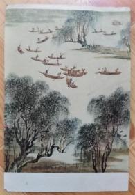 50年代出版的老画片:船群(钱松喦作)