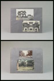 老北京三景:南顶碧霞元君庙 国子监牌坊 天坛古松林老照片明信片(四张)