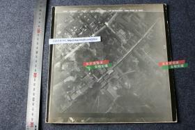 民国时期美国第二十航空中队对江苏扬州古城城墙侦查航拍老照片,尺寸为25X25.3厘米,有拍摄地点GPS坐标,A