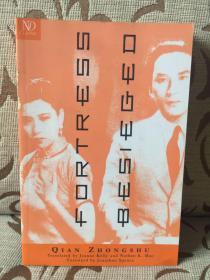 Fortress besieged by Qian Zhongshu --钱锺书 《围城》英译版- Jeanne Kelly and Nathan K.Mao英译,Jonathan Spence作序 高品质平装本