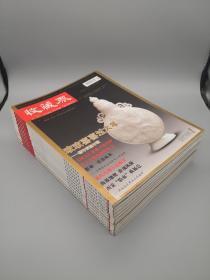 【全年差一本】收藏界2012年1~5、7~12 共11册合售 全年缺第6期 附随书赠藏书票