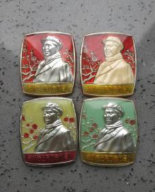 文革时期:有机玻璃毛主席大衣围脖梅花彩色方形像章四枚竖版。其中三枚夜明