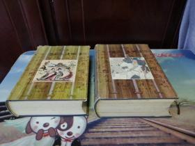 中国成语故事连环画 全三(3)册  现存一(1)二(2)册  缺第三册   一、二两册合售(精装)