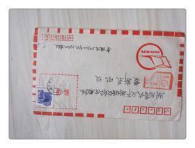 航空实寄封:四川民居邮票