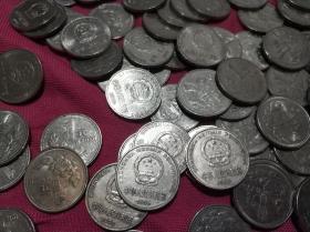 98牡丹一元国徽硬币/200个
