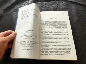 奥林匹克百科知识丛书:擒拿反擒拿(图解版)