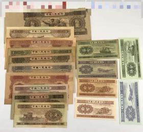 第二套人民币