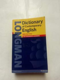 Longman Dictionary of Contemporary English  New Edition For Advanced Learners