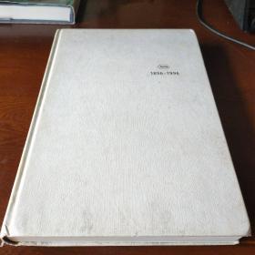Roche Geschichte eines Unternehmens 1896-1996