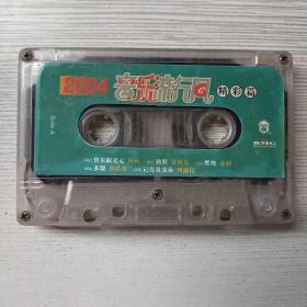 磁带  2004音乐流行风精彩篇