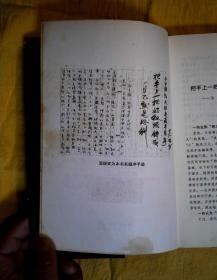中国新武侠典藏书系:杨叛作品