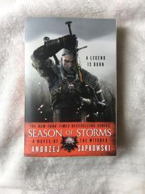 season of storm 风暴季节 巫师系列 猎魔人 最终卷第八本 安德烈则 萨普科夫斯基