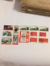 文革邮票14张【林题两套,长江大桥三枚,延安座谈会二十五周年,革命青年的榜样,样板戏等等
