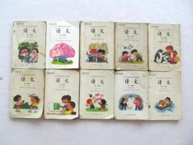 80后90年代人教版九年义务教育五年制小学语文课本全彩版教科书一套,实物拍摄