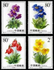 2004-18  绿绒蒿 邮票