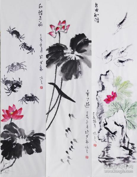 【自画自销】当代艺术家协会副主席王丞手绘 水族三条