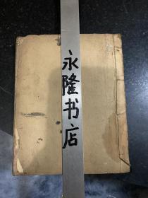 出杨氏林素兰诗 清朝末年手抄民间戏曲唱词一本唱词手抄本 内容完整非常少见
