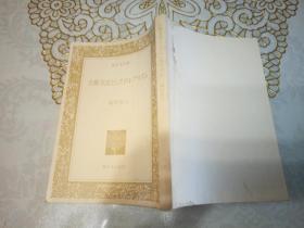 日文原版口袋书  6本合售