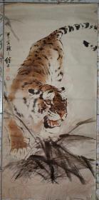 1974年虎图(刘继卣)