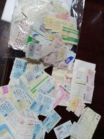 老火车票 一堆 有红色 粉色 蓝色 代用票 飞机票 等等
