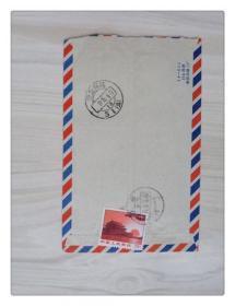 文革实寄封:1975年中国人民邮政8分天安门邮票