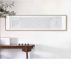 刘洪斋 书法2