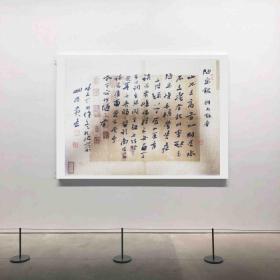 刘兴贵 书法