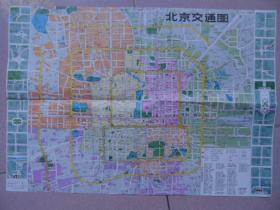 北京交通图,全国首届地图展览会。测绘法