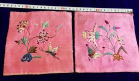 特价民国绣工精美漂亮蝴蝶花卉图刺绣绣片绣品枕顶一对包老