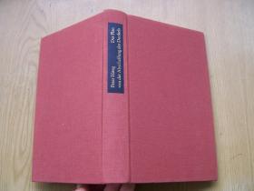 Peter Hoeg Der Plan von der Abschaffung des Dunkels(废除黑暗的计划)【德文原版】精装32开【外文书--31】