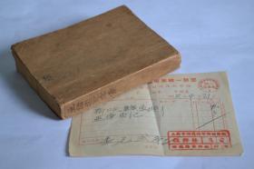 亚伟速记学校 《亚伟速记字汇》 带发票 全场包邮
