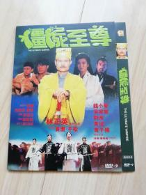 厂家原盘DVD 一样一张 绝版港片系列  僵尸至尊