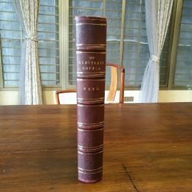《THE ELECTRESS SOPHIA》限定1000部,四分之三皮脊装帧 巨册 厚重