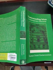 understanding islam contemporary discourse