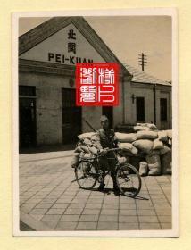 民国济南北关车站绝版照片