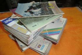 气功杂志(1983年第5期、1984年第2、3期、1991年1至12期全、1992年3、4、5、6、7、8、9、1993年2、4、5、6、7、8、9、10、11、12、1994年1至12期全、浙江中医杂志编辑部   浙江科技出版社书43期合让书品见图!