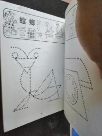 认形状学画画(3-6岁)