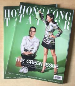 英文版TATLER 闲谈者2018年8月 英文时尚潮流趋势服饰流行杂志