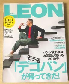 日文版 LEON2019年4月 时尚潮流趋势服装著名日语杂志
