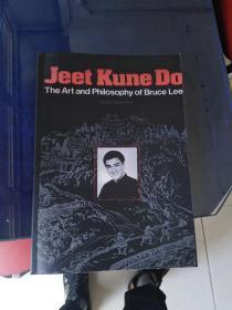 李小龙截拳道武术和哲学