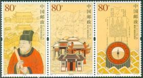 2005-13 郑和下西洋600周年 邮票