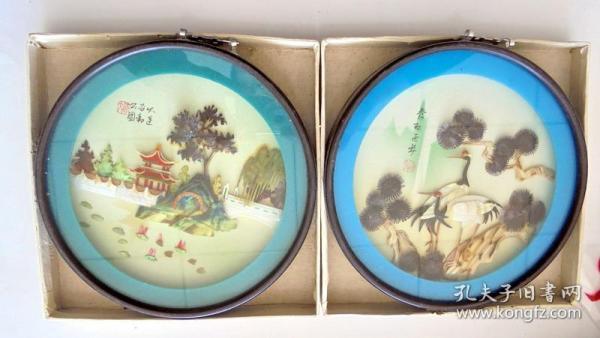 70、80年代貝雕/貝殼手工制品 工藝品老掛件 一對兩個