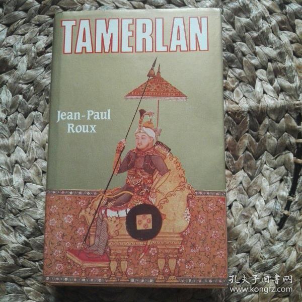 Tamerlan(帖木儿传)