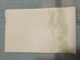 荣宝斋信浅纸。 65张 带图案