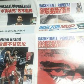 篮球先锋报封面海报单张共三张