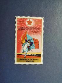 外国邮票 蒙古邮票  1984年人民革命党60周年.国旗国徽 2全(无邮戳新票)