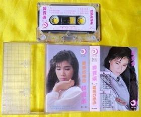 磁带                 韩宝仪《错误的恋曲》1988